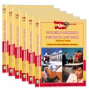 SPANISH Beginner Complete method only 6 DVD