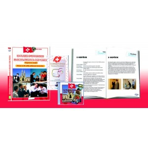 SWISS GERMAN Beginner Complete method  DVD