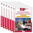 SWISS GERMAN Beginner Complete method only 6 DVD